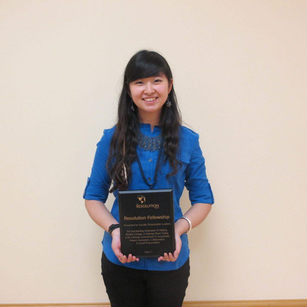 Mojia Award